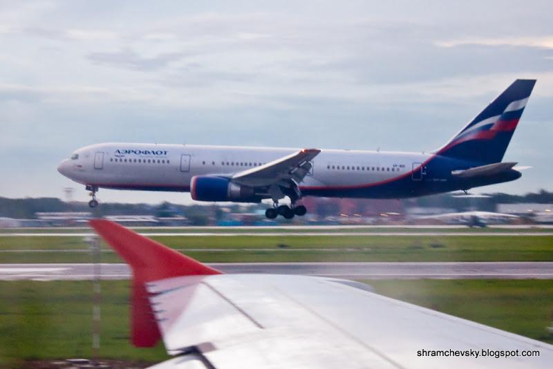 Аэрофлот Боинг 767