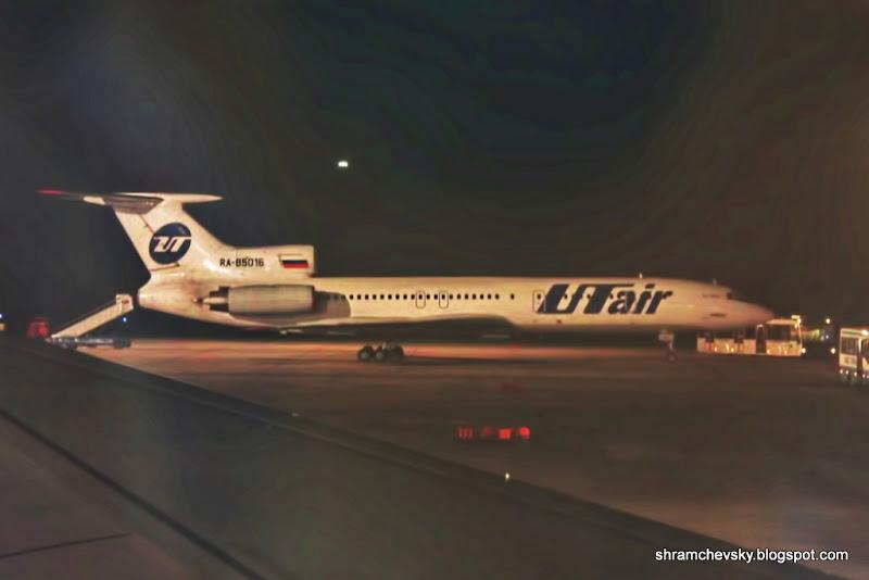 Ту-154 UtAir ЮтЭйр