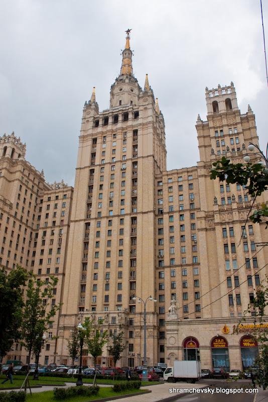 Москва Сталинская Высотка Кудринская площадь Восстания
