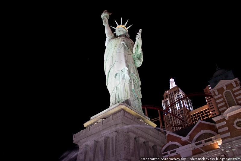США Америка Невада Лас Вегас Казино Отель Стрип Нью Йорк Статуя Свободы