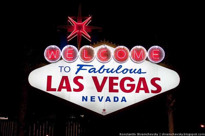 США Америка Лас Вегас Невада Казино Город Греха Пустыня
