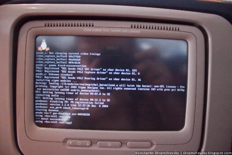 Delta Airlines Entertainment System Linux Линукс Развлекательная Система Дельта Эйрлайнз Самолет Америка США