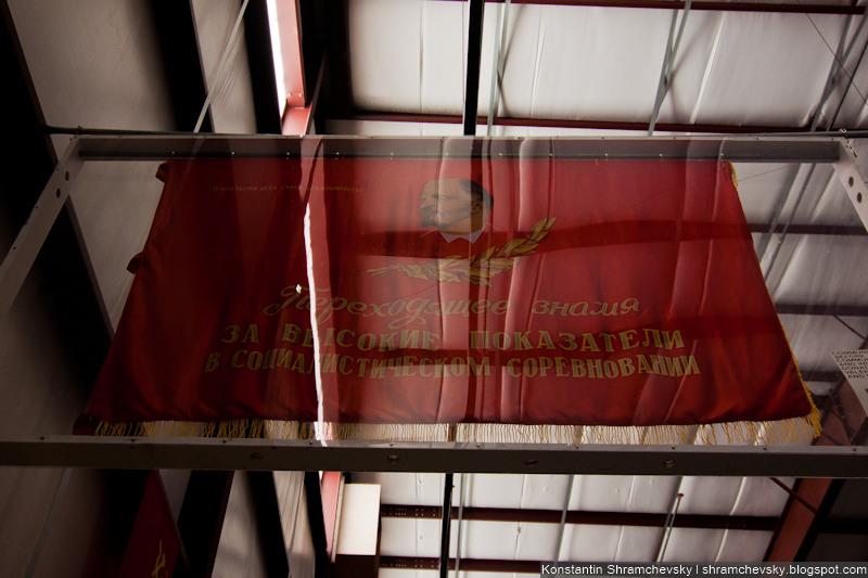USSR Flag Переходящее знамя За высокие показатели в социалистическом соревновании