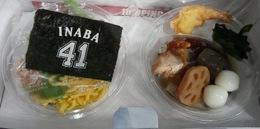 INABA050-2