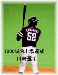 Mr,Kawasaki-011-2s