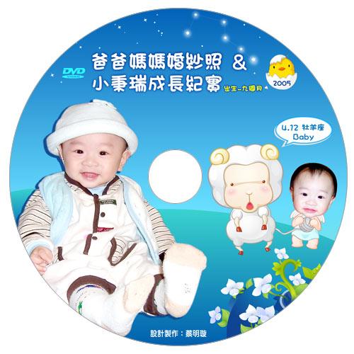 CD_web.jpg