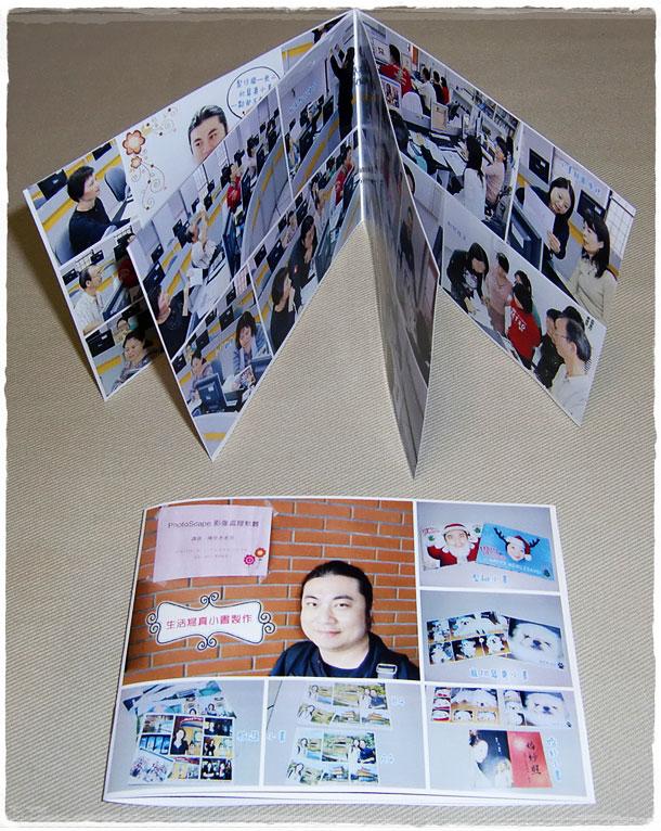 200911lssh-book00.jpg