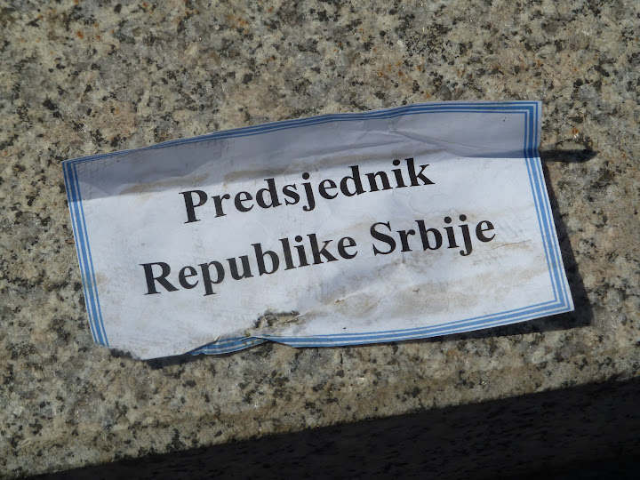 Placemarker for the President of the Republic of Serbia, Boris Tadić