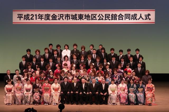 成人式2010