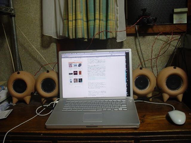 PowerBookG4危うし^^;