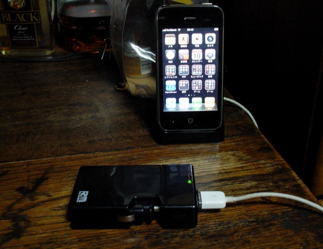 iPhone3Way充電アダプタ(RM-LB2174)を試してみた その2