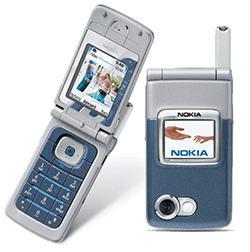 Harga Handphone CDMA Nokia 6255