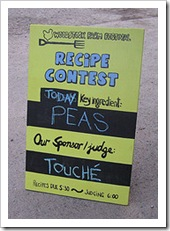peas contest touche
