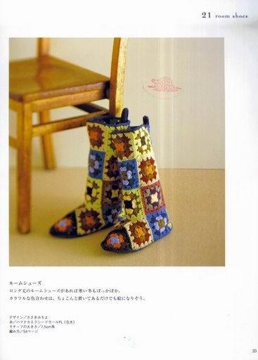 手工鞋(三) - 阿明的手工坊 - 千言万语