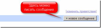 2010-01-25 11h35_42