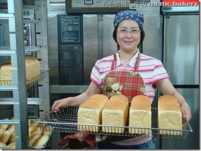 烘焙丙級麵包實作班48