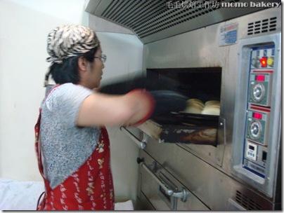 烘焙丙級麵包_15