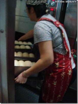 烘焙丙級麵包_21