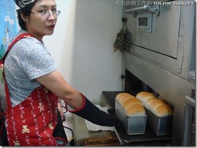烘焙丙級麵包_38