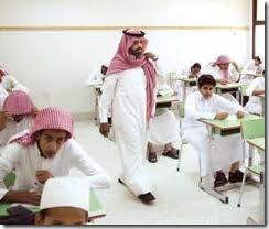 معلم وطلاب