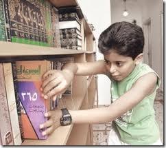 طفل ومكتبة