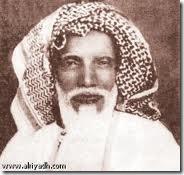 الشيخ ابن سعدي
