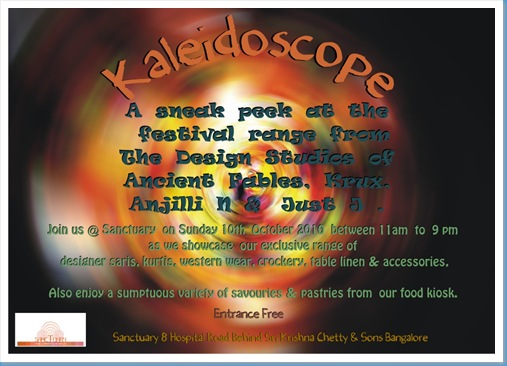 Kaleidoscope-e-inv