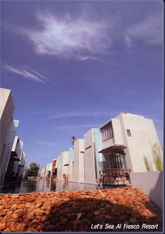 Let's Sea Al Fresco Resort