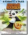 Little-Bi-Panda