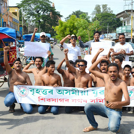 protest against C.M by Neelam Kakoty - News & Events World Events