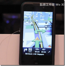 3D GPS Navigation on Zii EGG