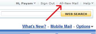 نوشته All-New Mail را پیدا کرده و بر روی آن کلیک کنید