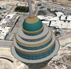 برج میلاد2