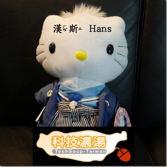 hans-1