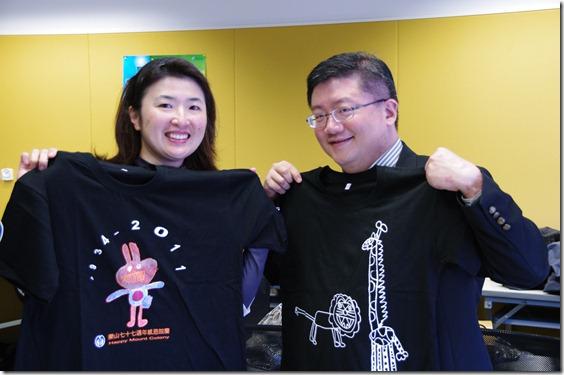 100年 非營利組織 資訊科技運用座談會 - 台北場 (91)