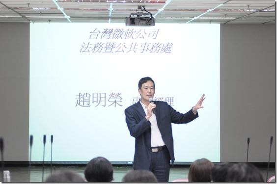 100年 非營利組織 資訊科技運用座談會 - 高雄場 (4)