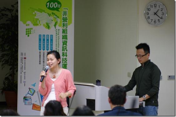 100年 非營利組織 資訊科技運用座談會 - 高雄場 (34)