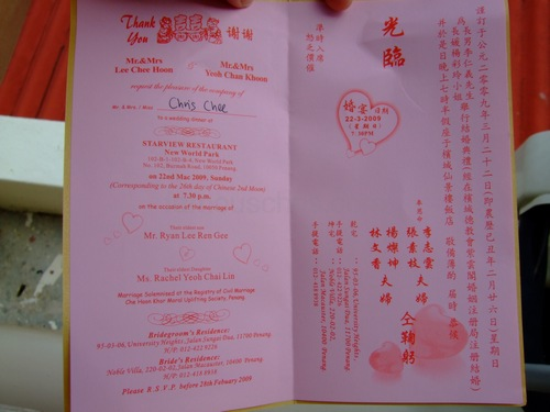 The Saturday I Received Lee Ren Gee 39s Wedding Invitation