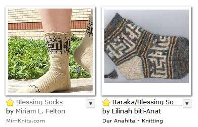 baraka-socks