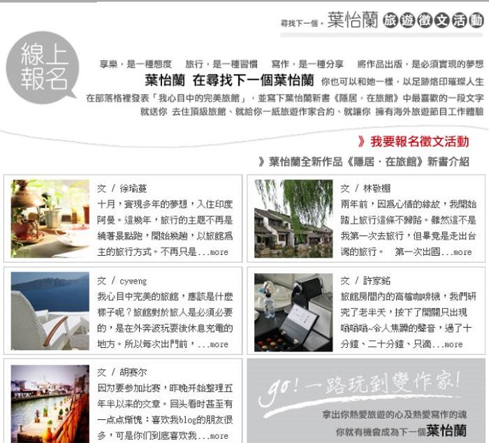 24_article_700.jpg