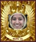 ritu priya sharma