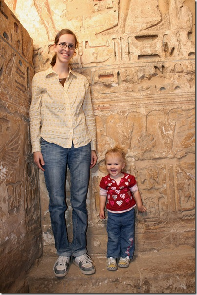 In a chapel off of the Great Hypostyle Hall