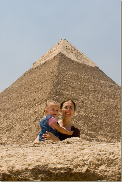 At the pyramids with Naanii