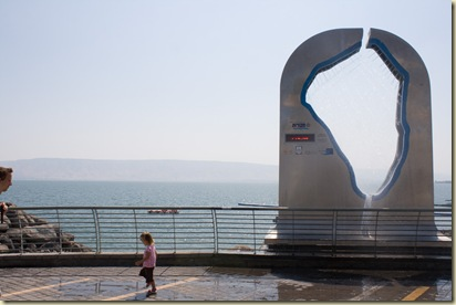 That big thing measures the level of the sea and sprays water all over the place