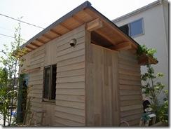 自然素材の家 完成目前