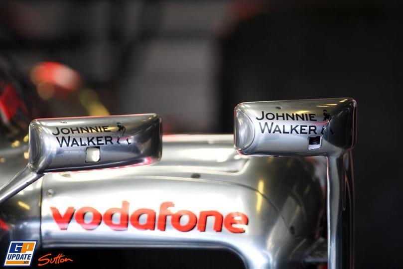зеркала McLaren