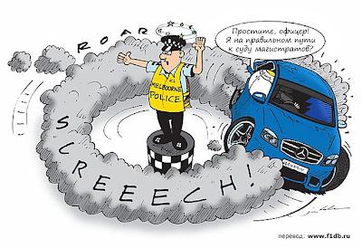 комикс Jim Bamber про Льюиса Хэмилтона