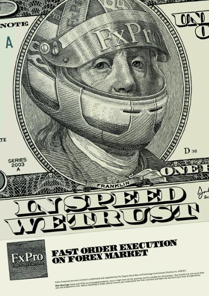 шлем Лукаса ди Грасси на 100-долларовой купюре