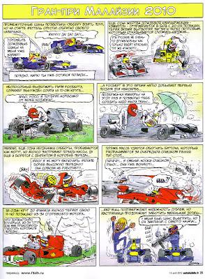 комикс Fiszman по Гран-при Малайзии 2010