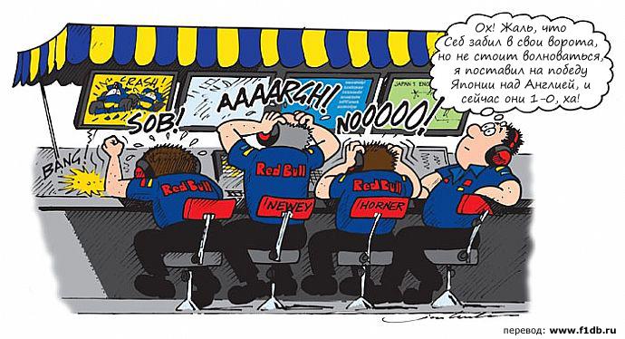 комикс Jim Bamber по Гран-при Турции 2010
